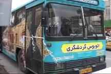 اتوبوس گردشگری در کاشمر به راه افتاد