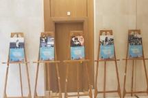 نمایشگاه دستاوردهای انقلاب اسلامی در سردشت گشایش یافت