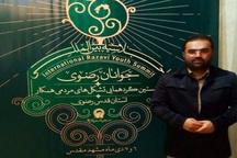260 عنوان برنامه فرهنگی در سطح استان قزوین برگزار شد