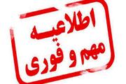 استاندار خوزستان دستور تخلیه پنج منطقه از شهر اهواز را صادر کرد  آماده باش برای کیانشهر