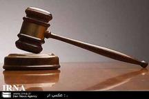 دیوان عالی کشور حکم قاتل مامور انتظامی گلستان را تایید کرد