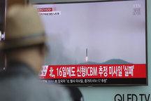 کرهشمالی: آزمایش موشکی اخیر موفقیتآمیز بود