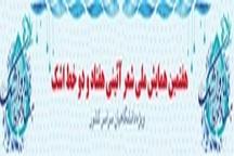 ارسال ۶۳۰ اثر به دبیرخانه همایش شعر آیینی۷۲ خط اشک تشکیل دبیرخانه دائمی شعر آیینی در اصفهان