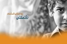 چشمان 450 کودک یتیم شهرستان کامیاران منتظر حمایت خیرین