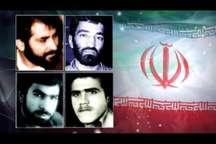یادواره چهار دیپلمات ربوده شده ایرانی در مشهد برگزار شد