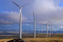 نیروگاه های بادی ظرفیت تولید 50 درصد برق کشور را  دارند