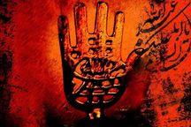 بازخوانی نهضت امام حسین (ع) یک ضرورت است