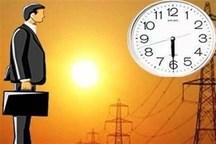 گرما ساعت کاری ادارات لرستان را تغییر داد