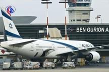 در پی تهدید امنیتی ...فرودگاه تل آویو تعطیل شد