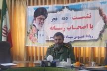 امنیت و عزت ایران دستاورد پیروزی انقلاب است اجرای 110 برنامه در دهه فجر
