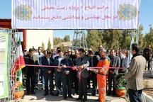 لزوم توجه به بهره برداری پروژه های زیست محیطی در شیراز