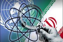 آژانس اتمی هیچ مشکلی در فرایند بازرسی و دسترسی به سایتهای مربوطه نداشته است