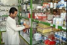 دانشگاه علوم پزشکی اداره داروخانه بیمارستانهای استان البرز را برعهده میگیرد