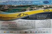 کنفرانس بین المللی انجمن ایرانی تحقیق درعملیات در دانشگاه مازندران آغاز شد