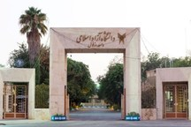 2 مرکز علمی تحقیقاتی در دانشگاه آزاد دزفول راه اندازی شد