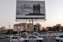 3 نفر از دست اندرکاران بنر موهوم در شیراز دستگیر شدند
