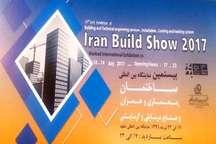 گشایش نمایشگاه بین المللی ساختمان در مشهد