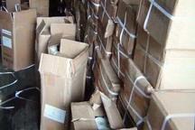 عامل قاچاق لوازم آشپزخانه در قزوین 89 میلیون ریال جریمه شد