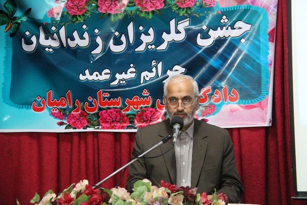 گلستان از استان های پیشرو در اجرای احکام جایگزین زندان است