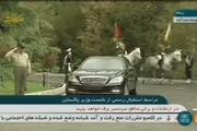 استقبال رسمی از عمران خان نخست وزیر پاکستان  در کاخ سعداباد