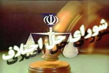رسیدگی به 10 هزار پرونده در شوراهای حل اختلاف استان ایلام