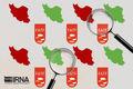 نپیوستن ایران بهگروه ویژه اقدام مالی هزینههای سنگینی دارد
