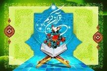 مسابقه های سراسری حفظ قرآن با حضور 115 مددجو در ندامتگاه قزلحصار