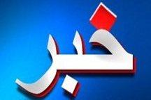 روز پرکار نیروی انتظامی استان یزد