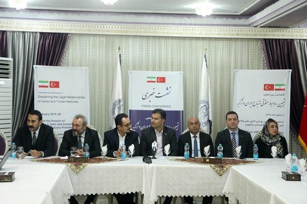 مرکز توسعه روابط حقوقی ایران و ترکیه در قزوین افتتاح می شود