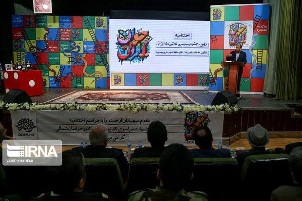 اعلام آمادگی خراسان شمالی برای میزبانی دائمی از جشنواره ملی کاریکاتور