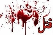 قتل با کمک همسر در یاسوج