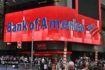 دومین بانک بزرگ آمریکا: بلاک چین به یک بازار ۷ میلیارد دلاری تبدیل میشود !