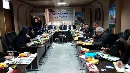 اراضی 10 هکتاری قصه پرغصه اداره کل منابع طبیعی غرب مازندران