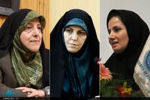 ورود سه زن به دولت دوازدهم