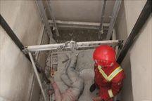 سقوط در چاهک آسانسور در تهران یک کشته داشت