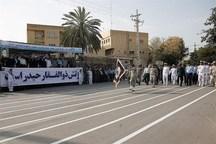 نیروهای مسلح استان بوشهر توانمندی خود را به نمایش گذاشتند