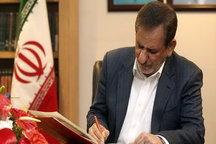 نامه انصراف جهانگیری از کاندیداتوری به وزارت کشور ارائه شد