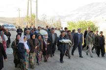 جانمایی قرآن تاریخی روستای کانی مشکان