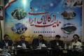 علی آباد رتبه اول جذب تسهیلات اشتغال روستایی را کسب کرد
