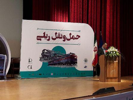 همایش حمل و نقل ریلی کشور در مشهد
