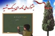 درخشش سه دانش آموز گیلانی در جشنواره ملی نامه ای به شهید