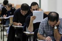 نقدی بر آزمون مبهم استخدام غیر دولتی کشور