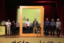 جایزههای استانی، انگیزهساز اعتلای فرهنگی