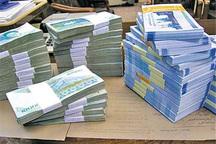 47 درصد اعتبارات مصوب خمین تخصیص یافت