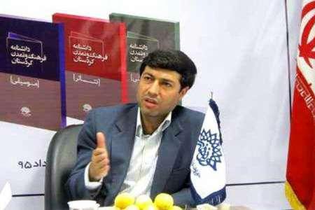 فتح خرمشهر،معجزه و امداد الهی بود توزیع کتاب محبت پنهان به مناسبت سوم خرداددرکردستان