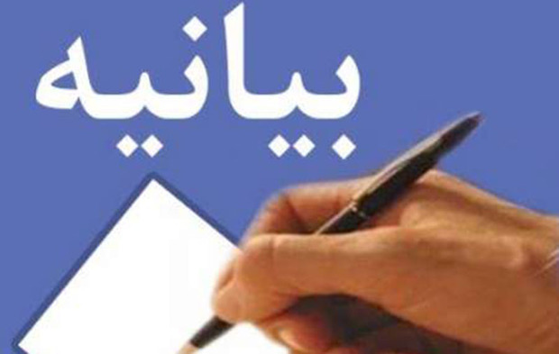 ادارات سیستان وبلوچستان اقدام تروریستی زاهدان را محکوم کردند