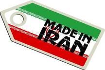 مرکز تجاری کالاهای ایرانی در سلیمانیه عراق ایجاد میشود