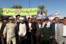 خروش ضداستکباری مرزنشینان غرب کرمانشاه در راهپیمایی ۱۳ آبان
