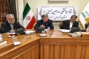 تاکنون  23 هزار زائر اربعین حسینی در خراسان رضوی ثبت نام کرده اند
