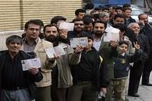 روز جمعه 29 اردیبهشت شعب اخذ رای خانه دوم ملت ایران است